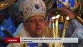 У Львівській архиєпархії УГКЦ висвятили ще одного єпископа