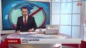 Головні новини Львова за 7 квітня