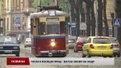 У Львові готують новий туристичний маршрут на ретро-трамваї