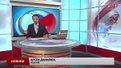 Головні новини Львова за 11 квітня