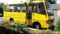 ЛОДА оголосила тендер на закупівлю шкільних автобусів на ₴105 млн