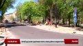 Приватному транспорту офіційно відкрили проїзд через площу Святого Юра