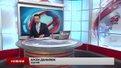 Головні новини Львова за 29 квітня