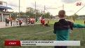Львівські волонтери організували футбольний турнір для допомоги армії