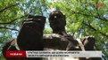 Долю пам'ятника Тудору у Львові можуть вирішити архітектори
