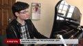 14-річний львівський композитор написав понад 30 творів