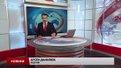 Головні новини Львова за 17 травня