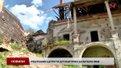 Напівзруйнований Поморянський замок вперше за 40 років отримав гроші на реставрацію
