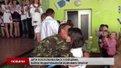 Школярі на Львівщині влаштували Свято Героїв для військових, які повернулись з війни