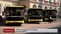 Львівське АТП-1 автобусами «Електрон» хоче сполучити центр та Сихів