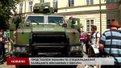 У Львові прикордонники продемонстрували військову техніку