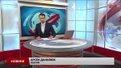 Головні новини Львова за 26 травня