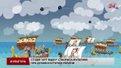 У Львові створили цикл мультфільмів про духовні куточки України