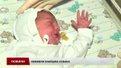 Матір викинула здорове немовля, «бо боялась, що батьки виженуть з дому»