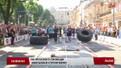У Львові відбувся фестиваль екстремальних видів спорту Yarych Street Fest