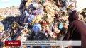 Сміттєва блокада Львова