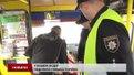 У Львові на нетверезого водія маршрутки склали чотири протоколи
