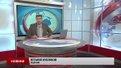 Головні новини Львова за 22 червня