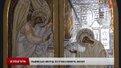 В Музеї Пінзеля відкрили виставку сучасного сакрального мистецтва