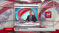 Головні новини Львова за 24 червня