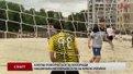 Львівські гандболісти вперше позмагаються в чемпіонаті України на пляжі