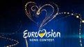 Львів візьме участь у відборі на проведення Євробачення