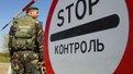 Із 4 липня Польща призупиняє малий прикордонний рух з Україною