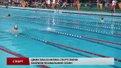 Останні змагання плавців у сезоні зібрали у Львові півтисячі учасників
