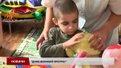Діти-мауглі, яких виявили майже в центрі Львова, роблять феноменальні успіхи