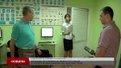 У Львівському сервісному центрі МВС стартувала переатестація
