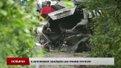 Троє людей в авто на Львівщині загинули від саморобної вибухівки
