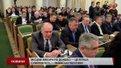 Депутати Львівщини звернулись до нардепів із закликом не голосувати за вибори на Донбасі