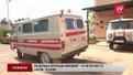 На Львівщині планують створити єдиний Центр медицини катастроф