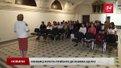 Українська діаспора приїхала до Львова для вивчення мови