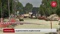 У Львові ремонтують майже десяток магістральних вулиць