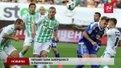 Матч «Карпати» – «Динамо» зібрав більше глядачів, ніж єврокубкова дуель