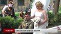 У Львівському військовому шпиталі вперше відгуляли весілля