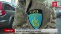 У тероризмі на Львівщині СБУ підозрює добровольців батальйону ОУН?
