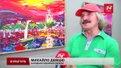 Михайло Демцю створив ажіотаж своєю виставкою у Львові