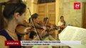 «Музику в старому Львові» можна буде почути вже з цієї суботи