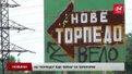 Адміністрація «Торпедо» запевняє, що не причетна до збройного нападу на підприємців