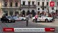 Учасники найбільшого у світі електромобільного ралі відвідали Львів