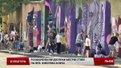 На фестивалі «Алярм» намалювали найдовше графіті у Львові