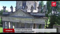 Підгорецький костел може зруйнуватися через брак коштів