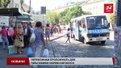 Львівські перевізники знову погрожують страйком