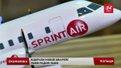 SprintAir хоче розширити авіанапрямки зі Львова до Польщі