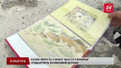 У Львові шукають тих, хто пише казки своїм дітям
