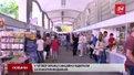 У Львові офіційно відкрили 23-й Форум видавців