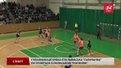 Львівська «Галичанка» показала нову форму і розповіла про підготовку до єврокубка