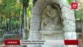 У Львові підбили підсумки реставраційних робіт на Личаківському кладовищі